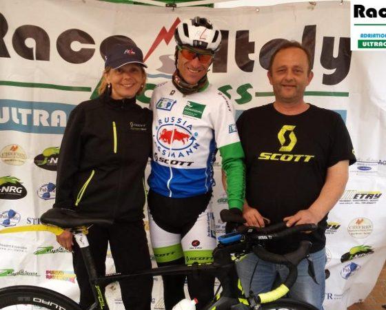 Race Across Italy 2016